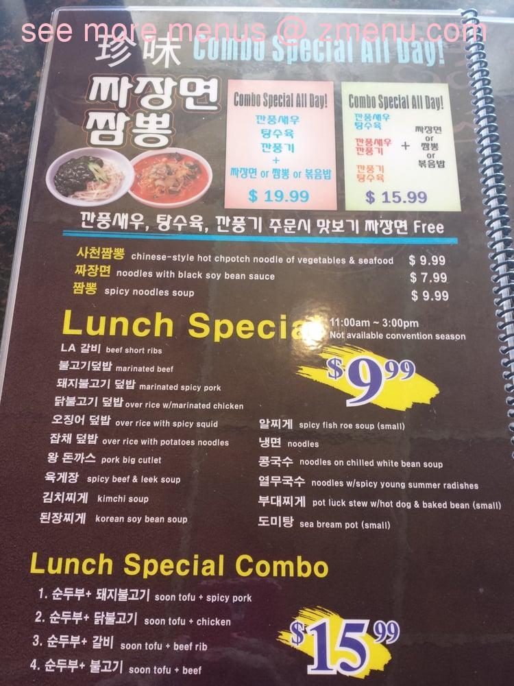 Jin Mee Korean Restaurant Menu