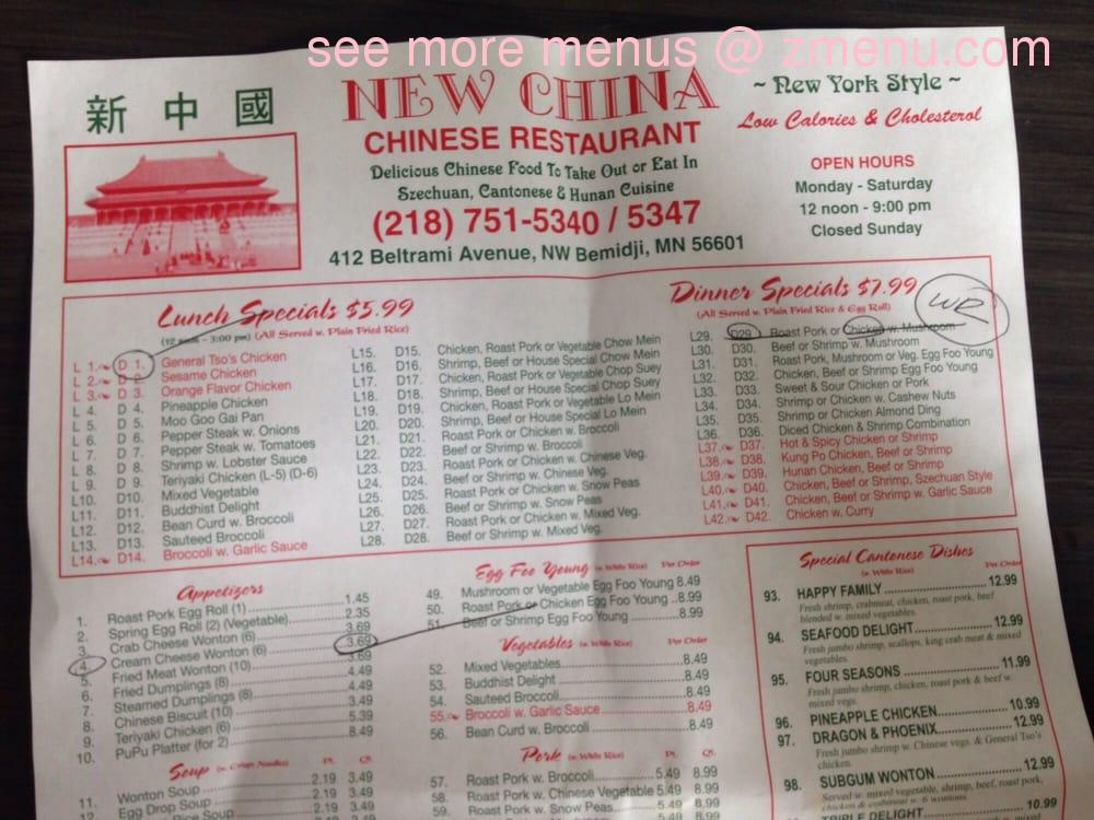 online menu of new china restaurant bemidji minnesota 56601 zmenu online menu of new china restaurant