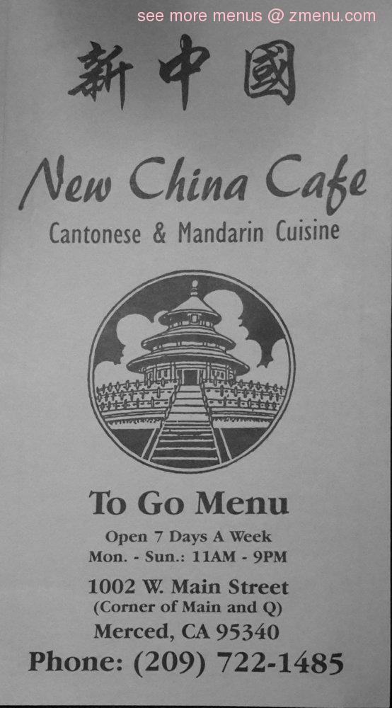 New China Cafe  W Main St Merced Ca