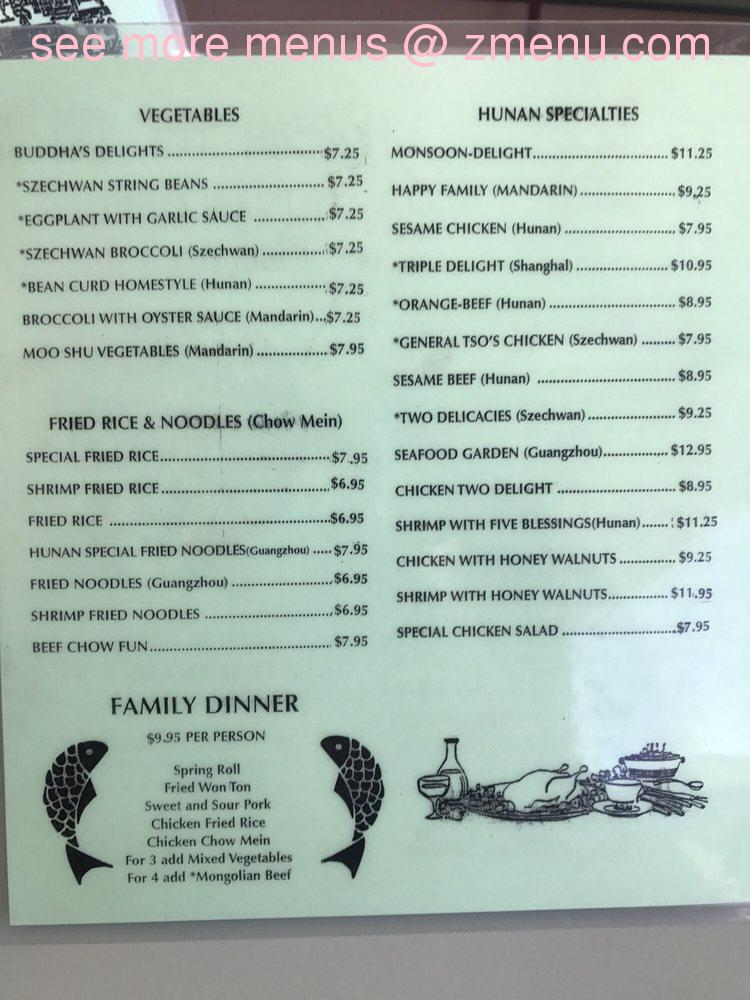 Online Menu of Hunan Garden Restaurant, Modesto, California, 95350 ...