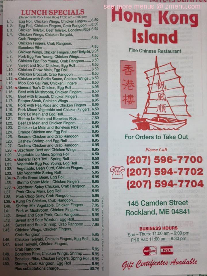 Hong Kong Island Chinese Restaurant Rockland Maine