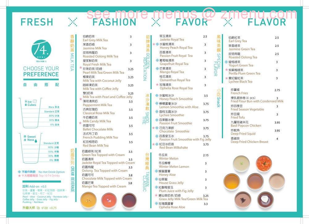 Online menu of t4 restaurant san leandro california for X cuisine miri menu