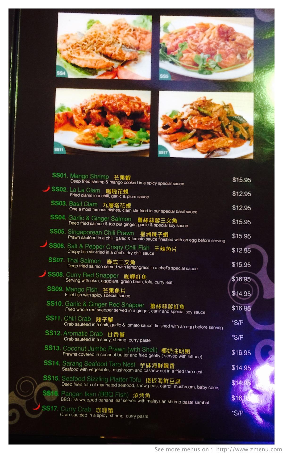 Nonya Restaurant Menu
