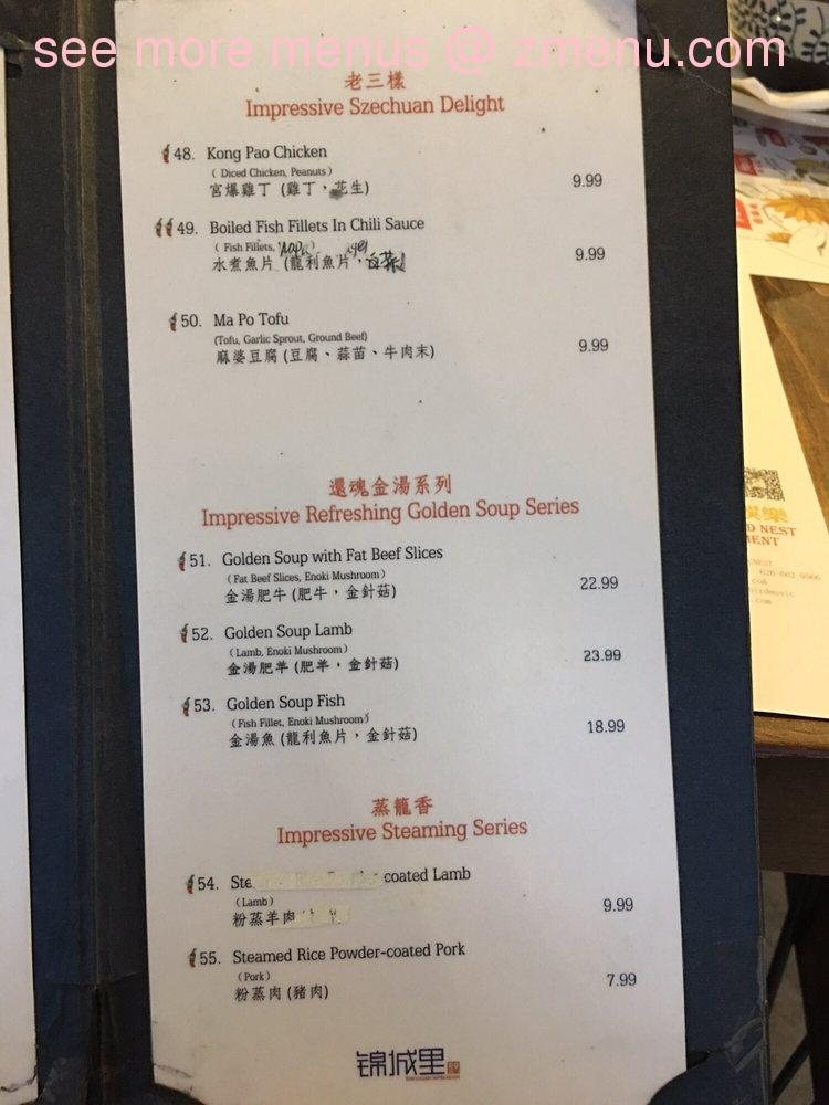Online Menu of Sichuan Impression Restaurant, Alhambra