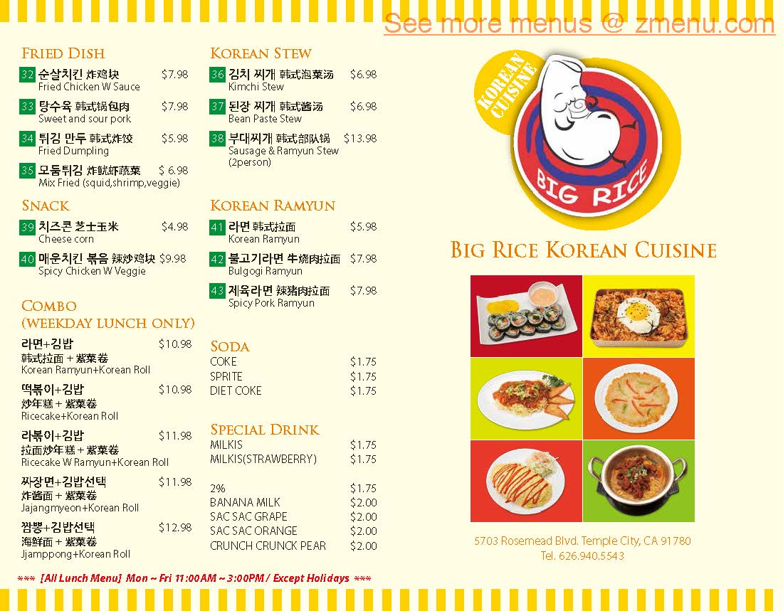 Online menu of big rice korean cuisine restaurant temple for 328 chinese cuisine menu