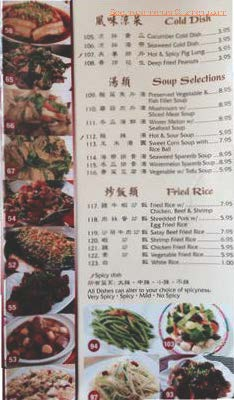 Chinese Kitchen Dumpling House Menu
