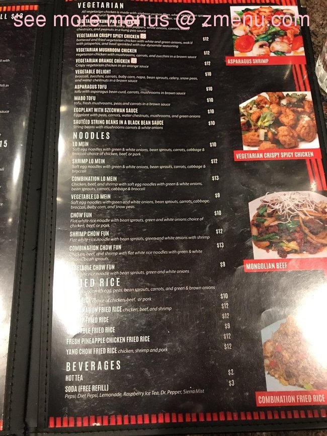 Online Menu Of China Wok Restaurant Palm Desert