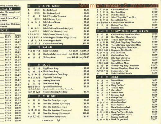note the menu prices may subject to change - Lees Kitchen Menu