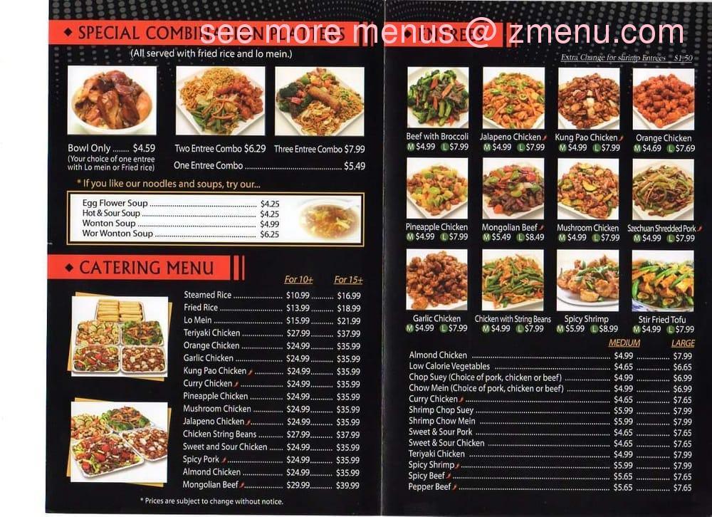 online menu of canton chinese food restaurant moreno valley california 92553 zmenu. Black Bedroom Furniture Sets. Home Design Ideas