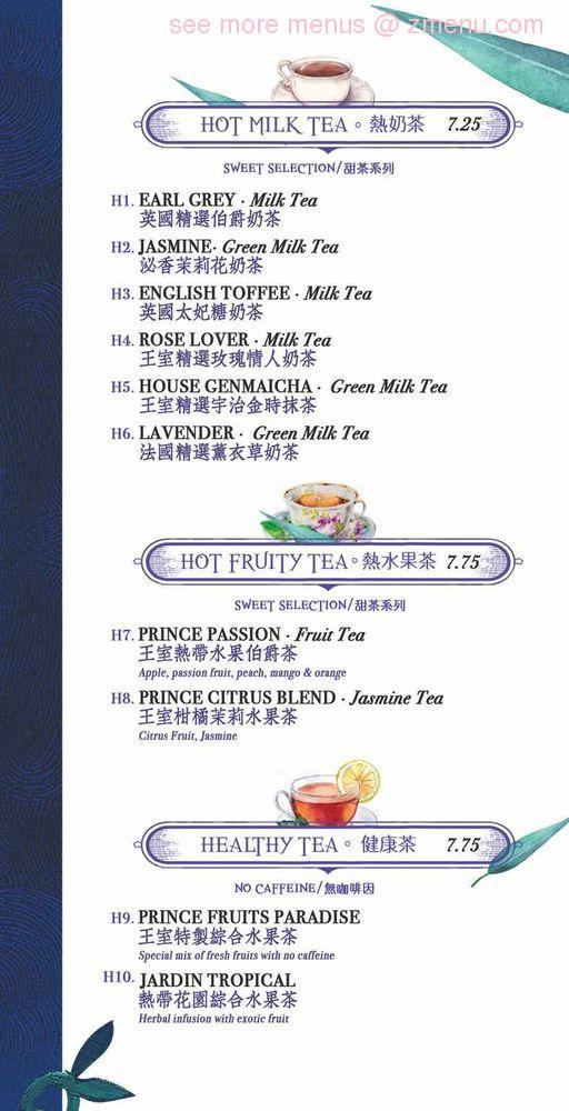 Online Menu Of Prince Tea House Restaurant Brooklyn New