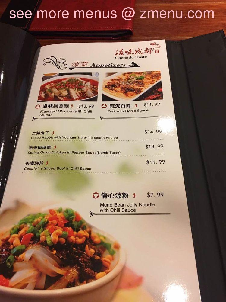 Online Menu of Chengdu Taste | Restaurant, Houston, Texas