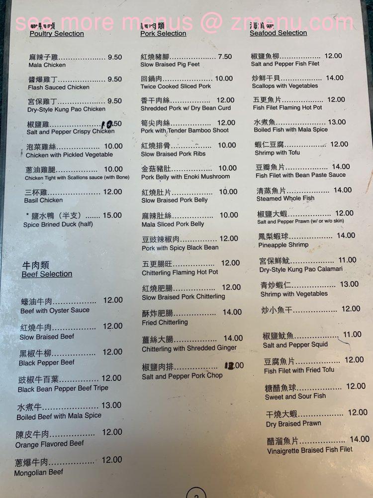 Online Menu Of Great Wall Kitchen Restaurant West Chester Ohio 45069 Zmenu