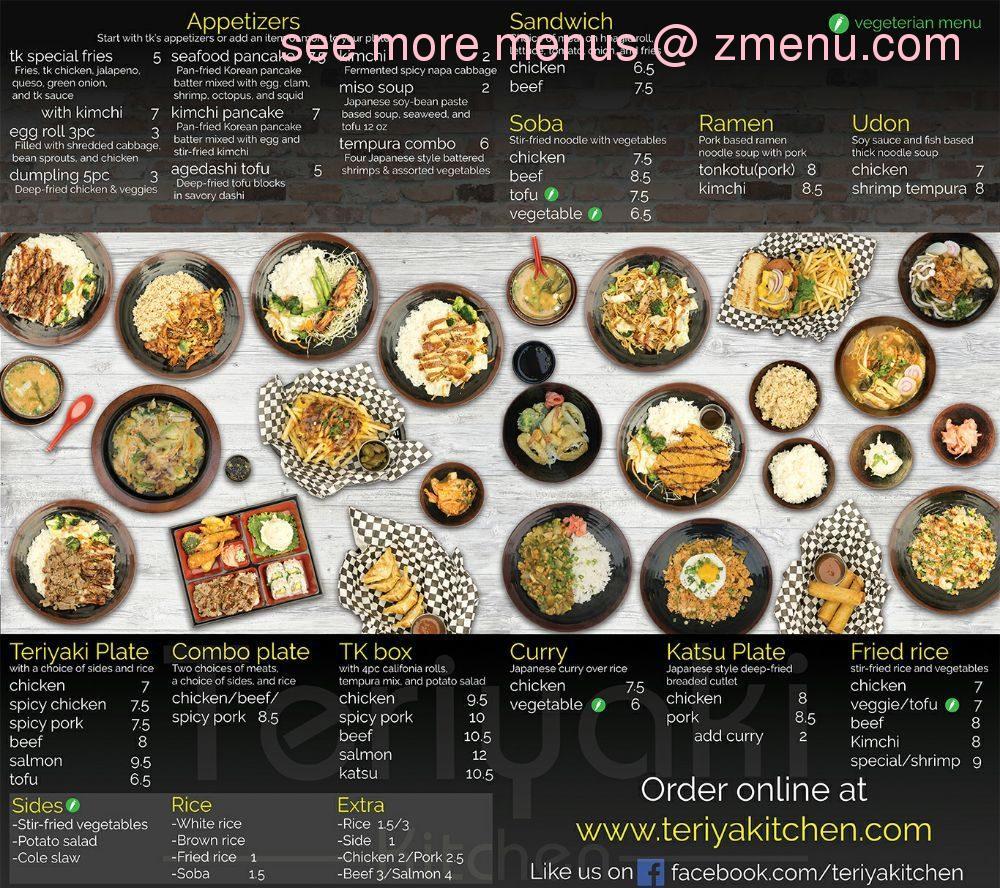 Online Menu Of Teriyaki Kitchen Restaurant Houston Texas 77080 Zmenu