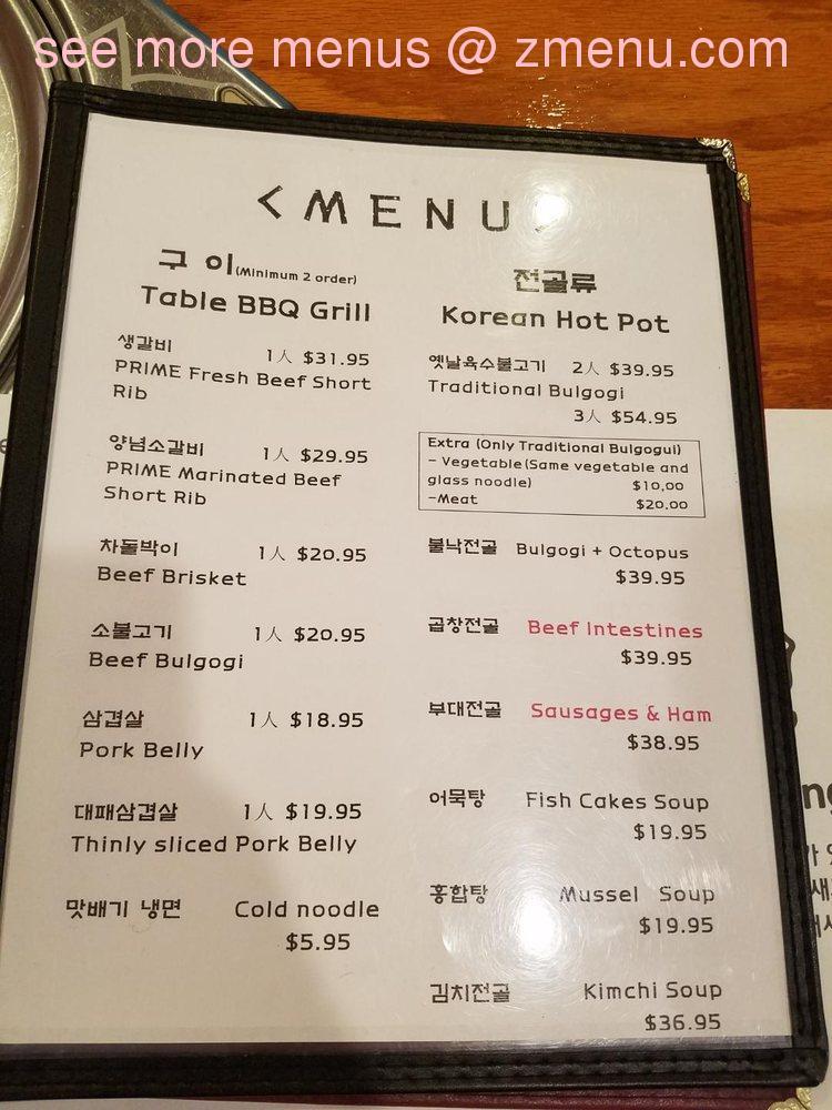 Online Menu Of So Gong Dong Tofu Bbq Restaurant Montgomery Alabama 36117 Zmenu