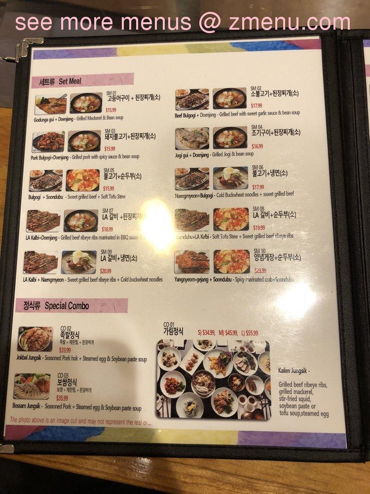 Online Menu Of Kalim Garden Korean Bbq Restaurant Montgomery Alabama 36117 Zmenu