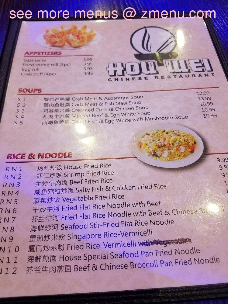 Online Menu of Hou Wei Restaurant, Houston, Texas, 77068 - Zmenu