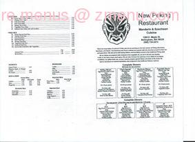 New Peking Restaurant Bellingham Menu