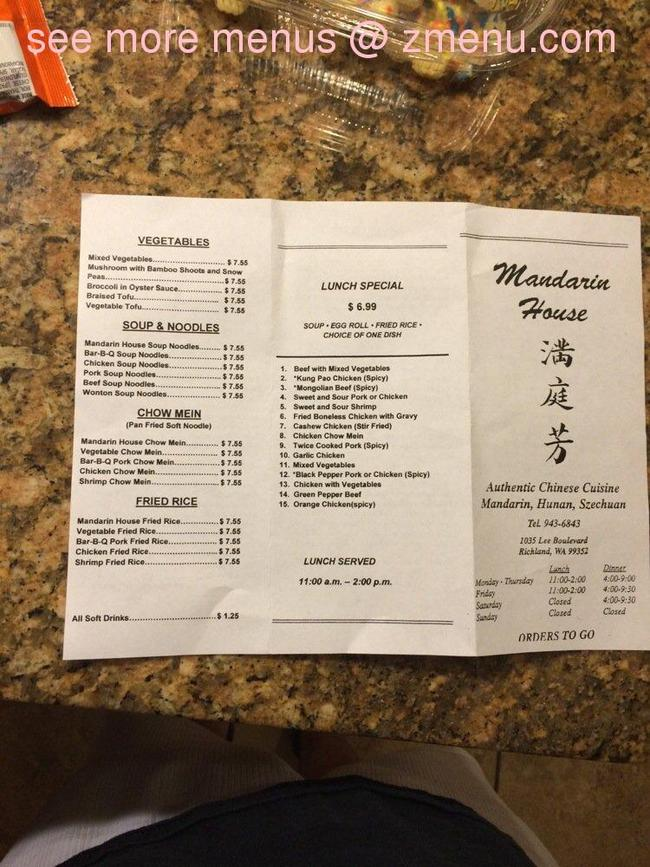 Online Menu of Mandarin House Restaurant, Richland ...   650 x 867 jpeg 104kB