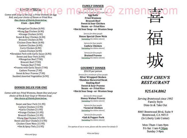 Online Menu Of Chef Chen Restaurant Restaurant Brentwood