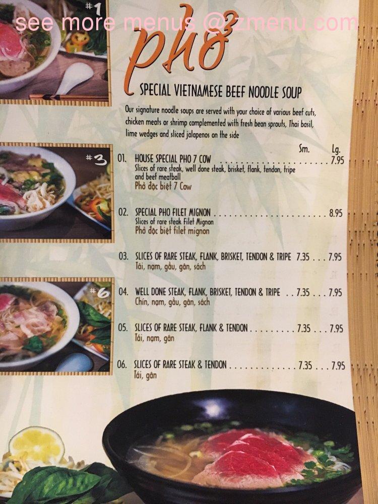 Online Menu of Pho 7 Cow Restaurant, National City
