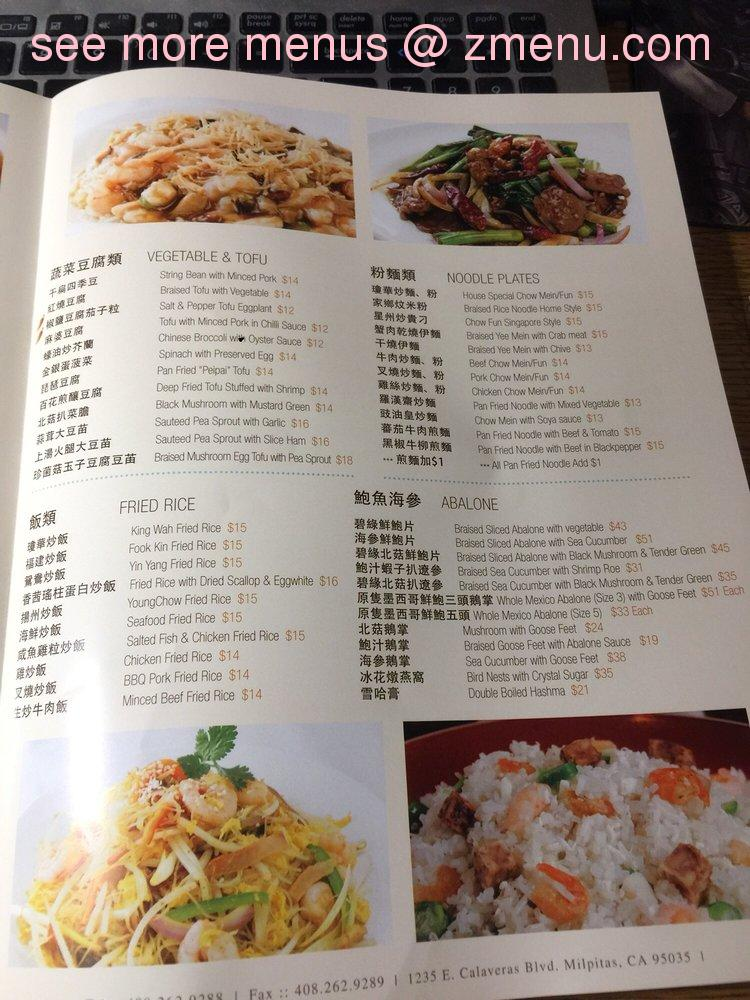 Online Menu Of Fortunes Chinese Restaurant Restaurant Milpitas