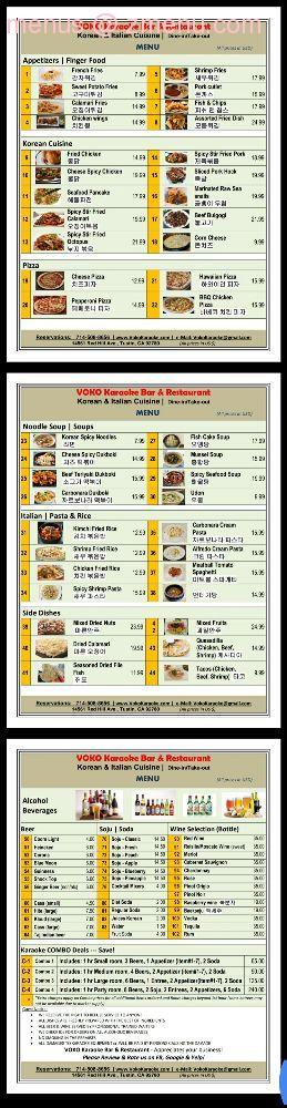 Online Menu of VOKO Karaoke Bar & Restaurant Restaurant