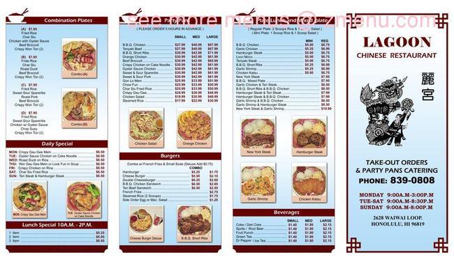 Online Menu Of Lagoon Chinese Restaurant Restaurant