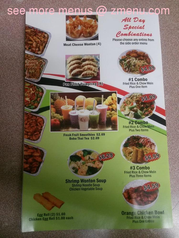 Online Menu of Panda Garden Restaurant, Huntington Park, California ...