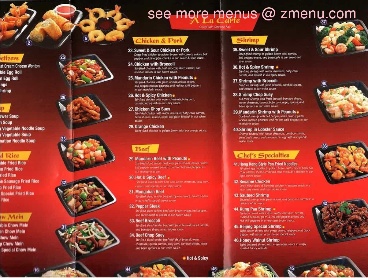 Online Menu Of Chinese Express Restaurant Desert Hot