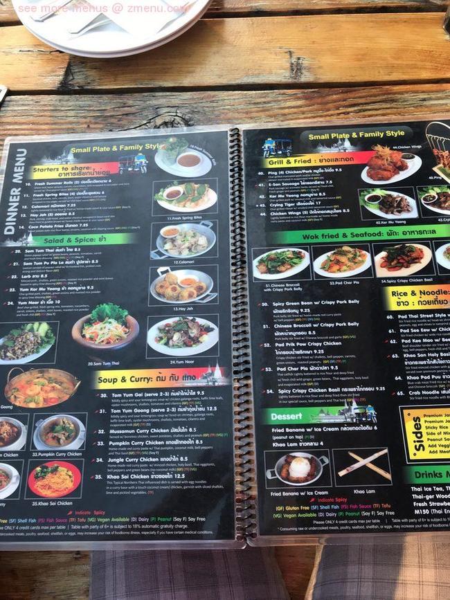 Online Menu Of Khao San Bethany Restaurant Portland Oregon 97229 Zmenu
