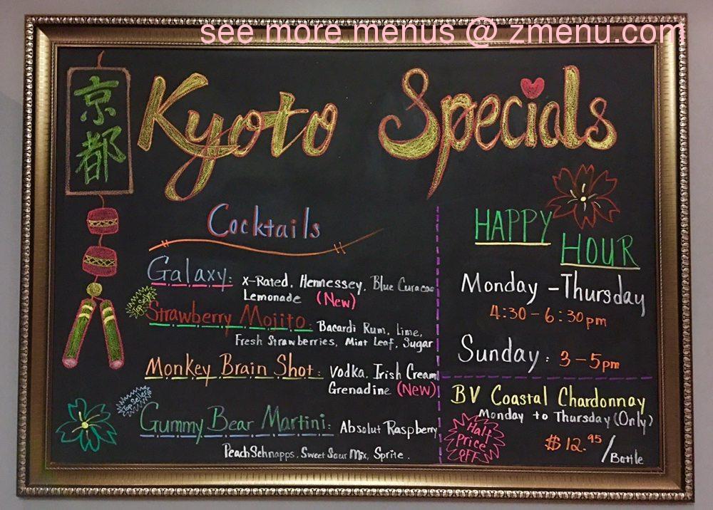 Online Menu of Kyoto Restaurant, Kearney, Nebraska, 68845 - Zmenu