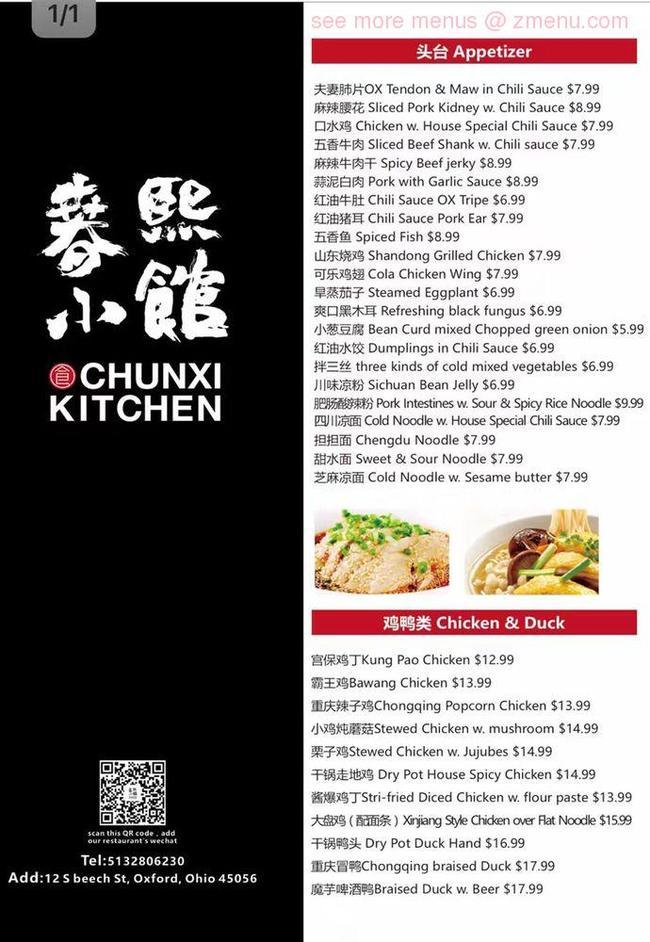 Online Menu Of Chunxi Kitchen Restaurant Oxford Ohio
