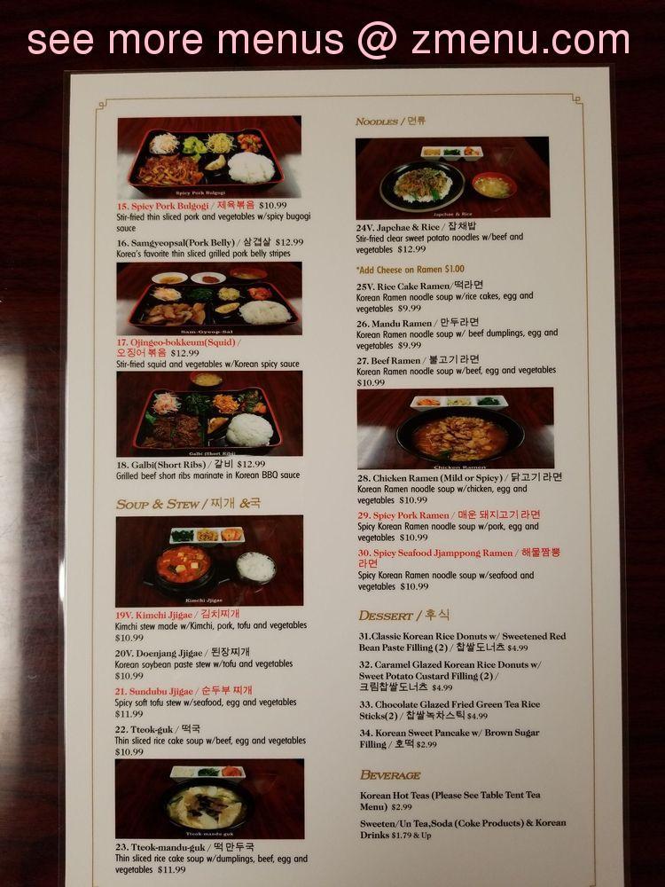 Online Menu of Nak Won Korean Restaurant / Rice cake Bakery