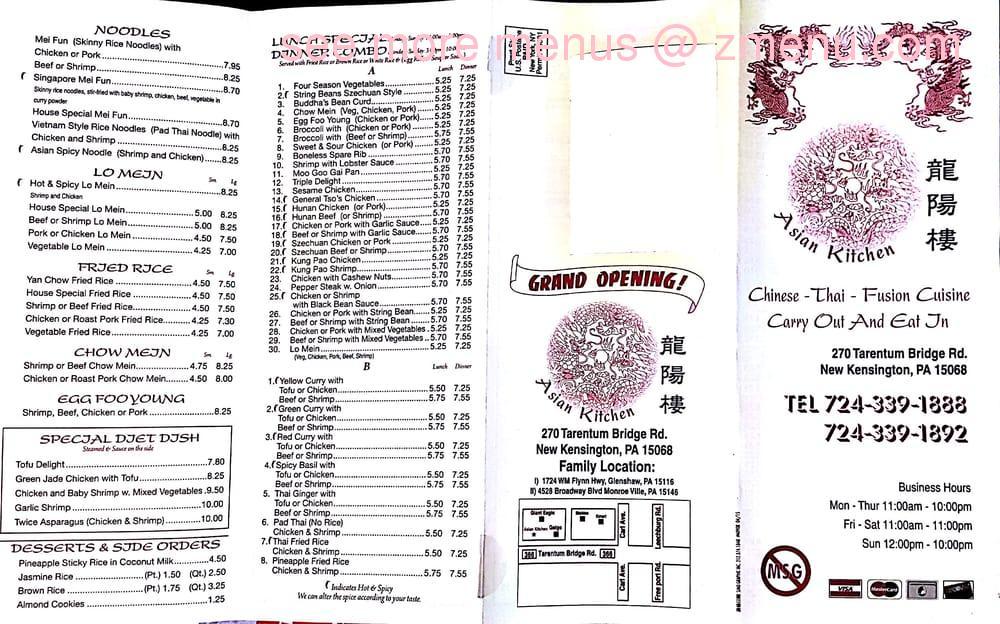 Online Menu of Asian Kitchen Restaurant, New Kensington ...