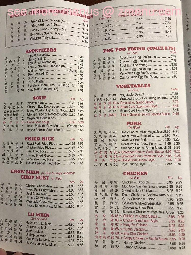 online menu of china wok restaurant wesley chapel