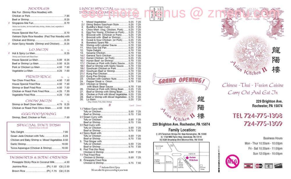 Online Menu of Asian Kitchen II Restaurant, Rochester, Pennsylvania ...