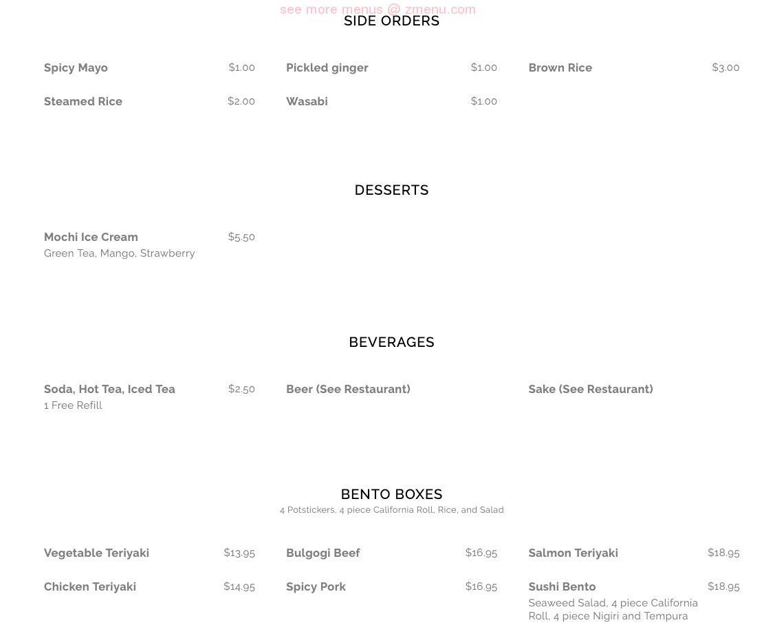 Online Menu Of Bonsai Teriyaki Restaurant Ashland Oregon 97520 Zmenu