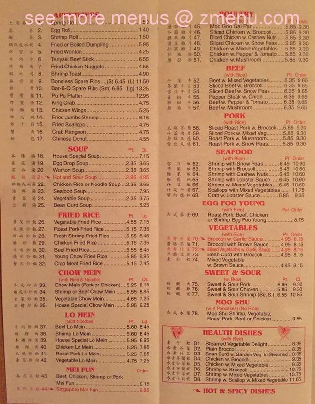 online menu of happy day chinese restaurant restaurant