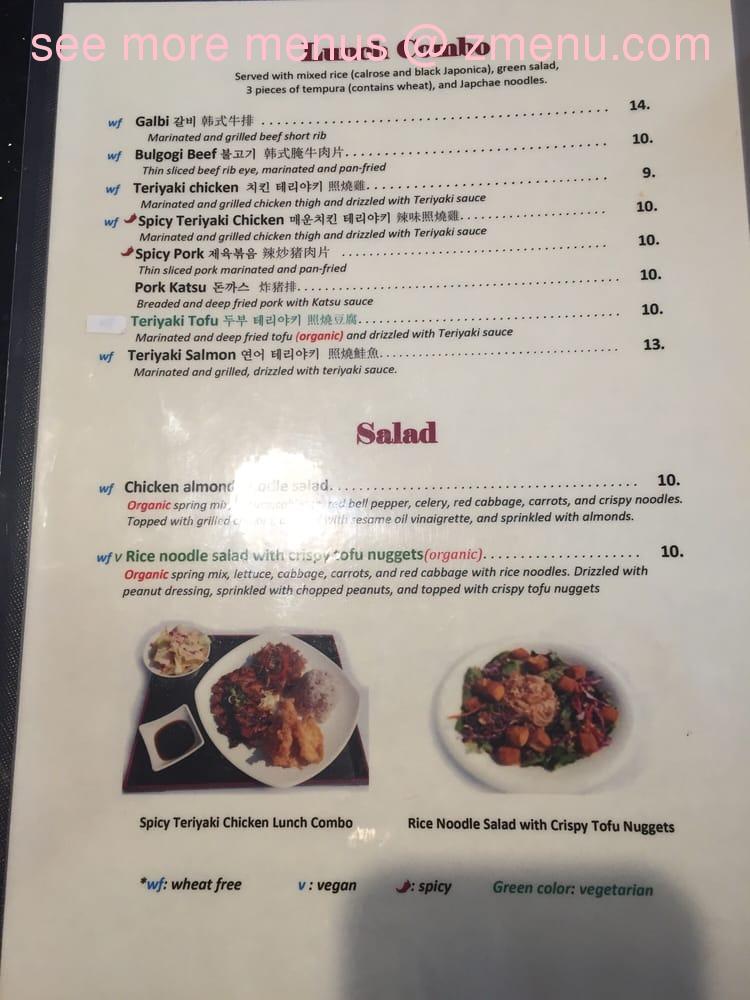 Koriander Restaurant Corvallis Menu