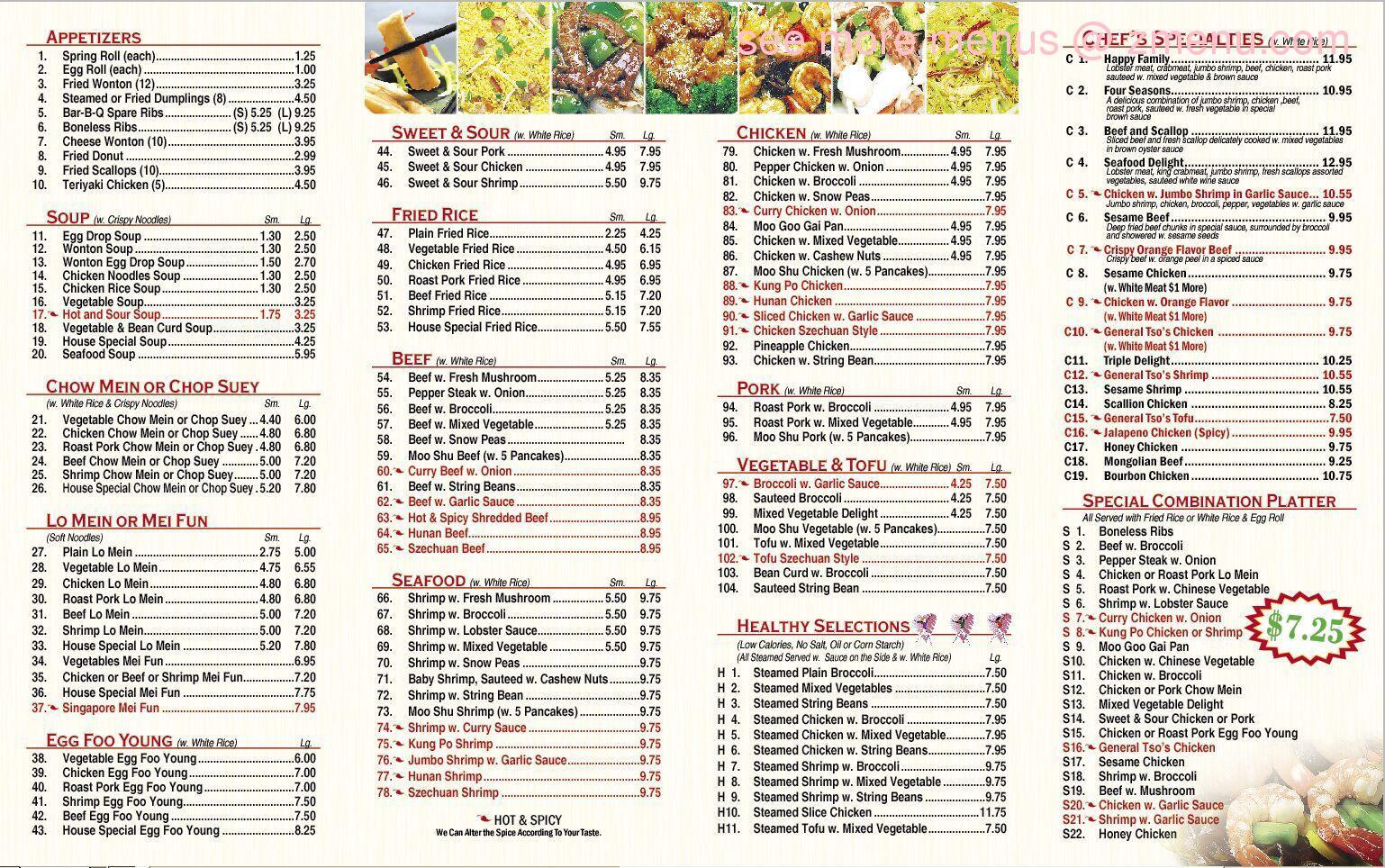 Online Menu of Asian Spice Restaurant, Woodstock, Virginia ...