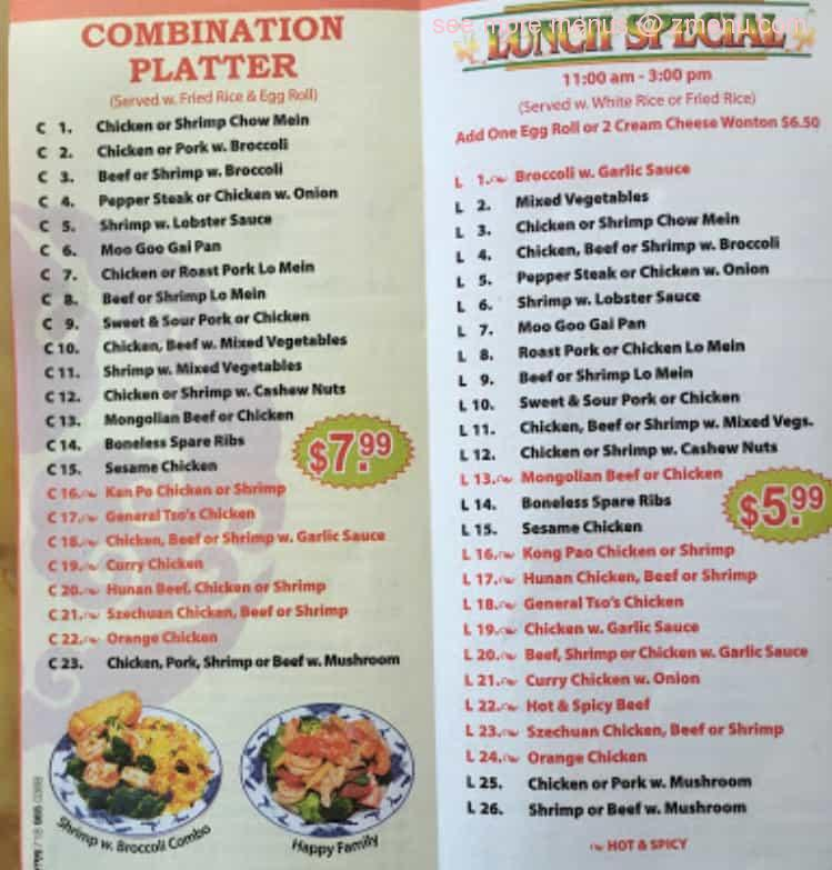 Online Menu Of China King Restaurant Annandale Minnesota 55302 Zmenu