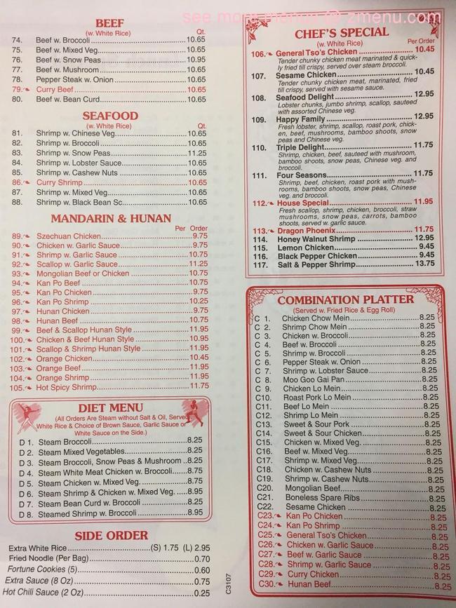 online menu of china house restaurant zimmerman