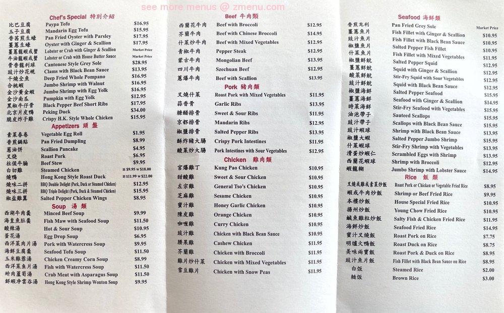 Online Menu Of Peters Kitchen China Bistro Restaurant Orlando Florida 32803 Zmenu