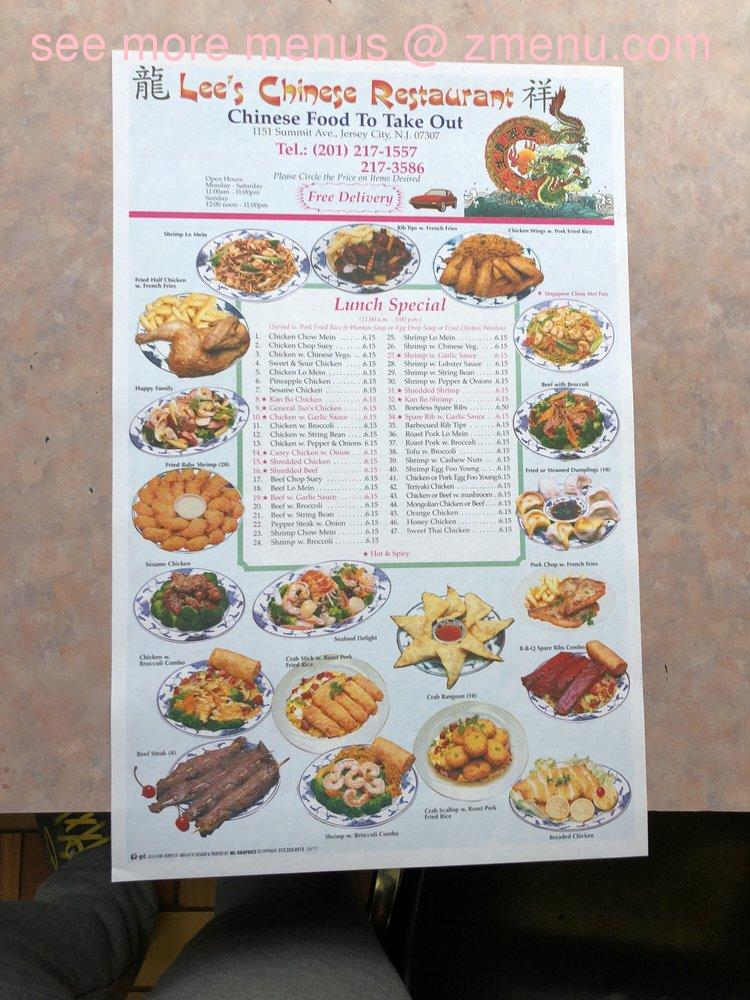 Online Menu Of Lees Chinese Restaurant Restaurant Jersey City New Jersey 07307 Zmenu