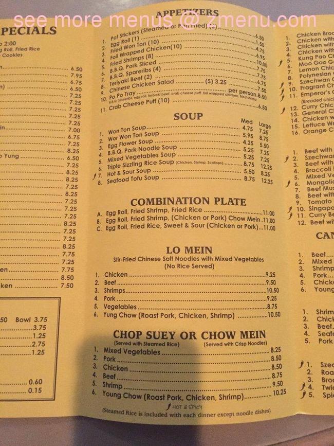 online menu of china house restaurant penn valley