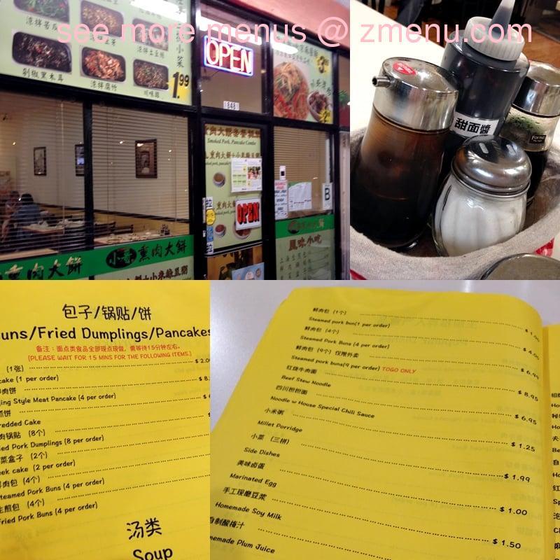 Online Menu of XG Restaurant Restaurant, Rowland Heights