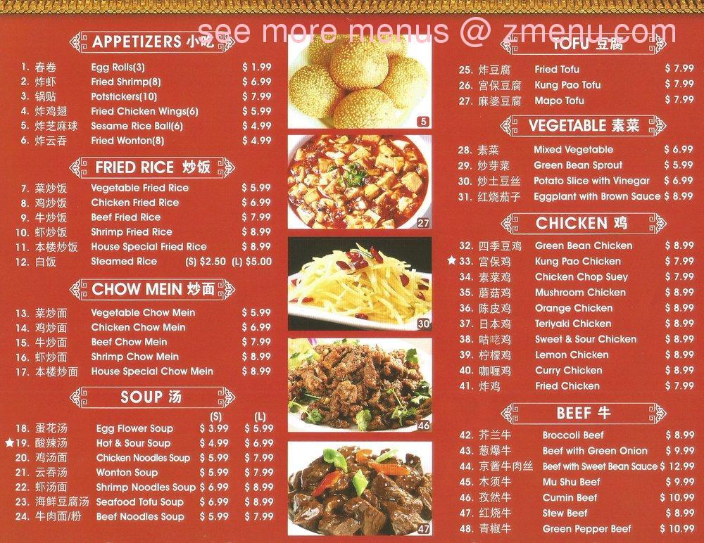 Los Pinos Mexican Restaurant Lebec Ca Menu
