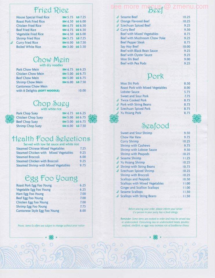 Chinese Restaurant Hillsboro
