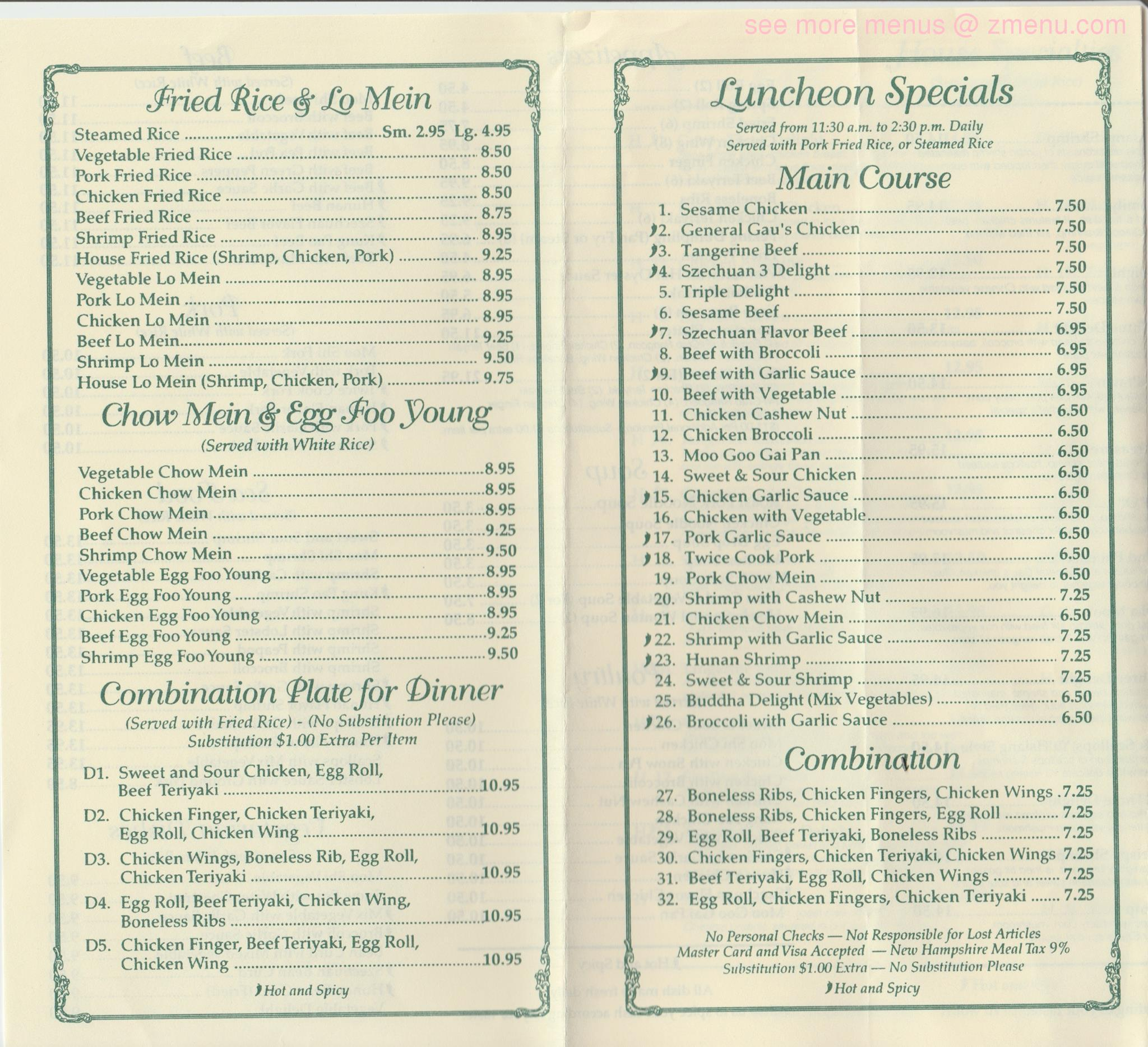 Chinese Restaurant Tamworth