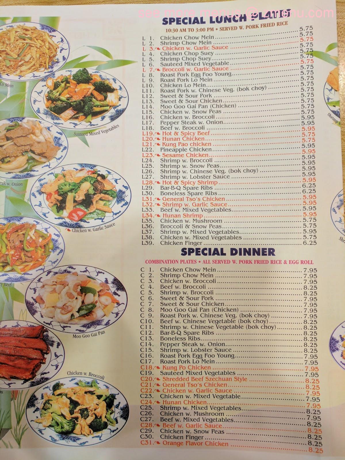 Online Menu Of Wa Wah Kitchen Restaurant Berlin Connecticut 06037 Zmenu
